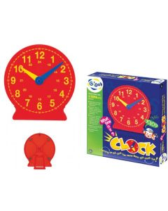 Standing Magnetic Teaching Clock - Geared