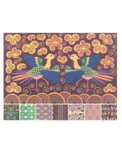 Global Village Craft Papers 48pcs